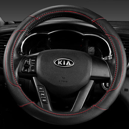 New buick excelle car steering wheel cover 2015 models 07/08/11/13 models old and new excelle four seasons leather grips