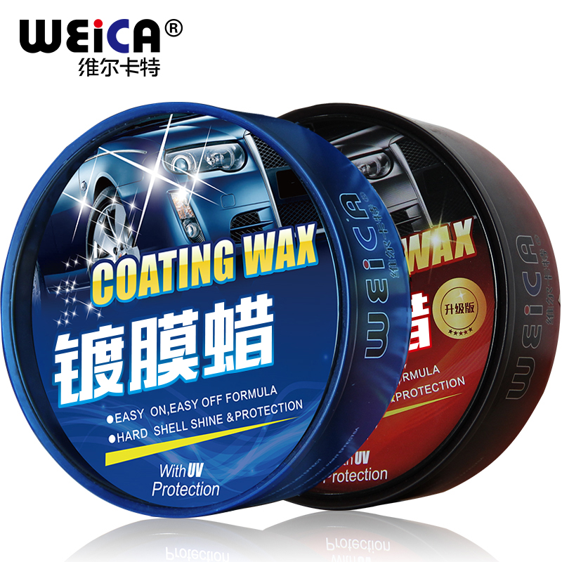 New car wax car wax decontamination polishing and maintenance white genuine car wax protective wax coating scratch repair conservation