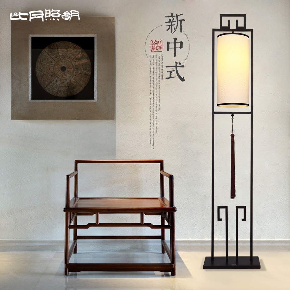 New chinese living room floor lamp vertical wrought iron floor lamp floor lamp creative study bedroom bedside lamp complex classical 3977