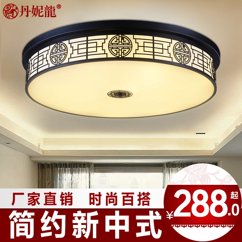 New chinese minimalist modern chinese fabric living room lamps led ceiling lights round the bedroom room lamp study lamp wrought iron