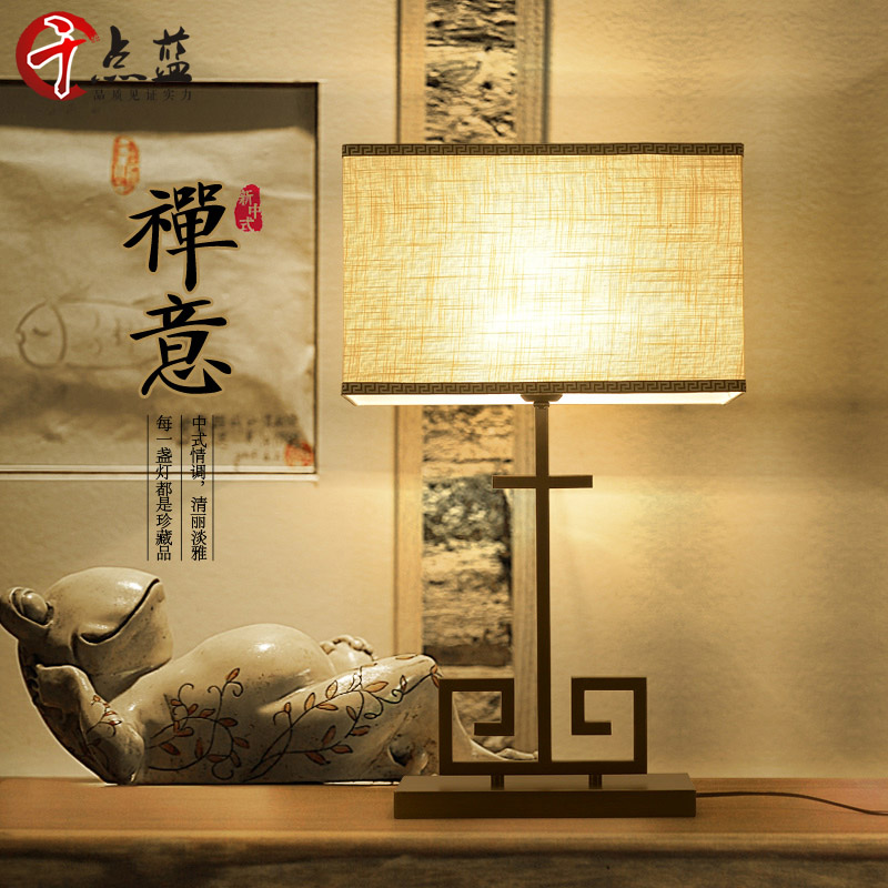 New chinese table lamp minimalist modern chinese table lamp bedroom bedside lamps living room hotel clubs study zen