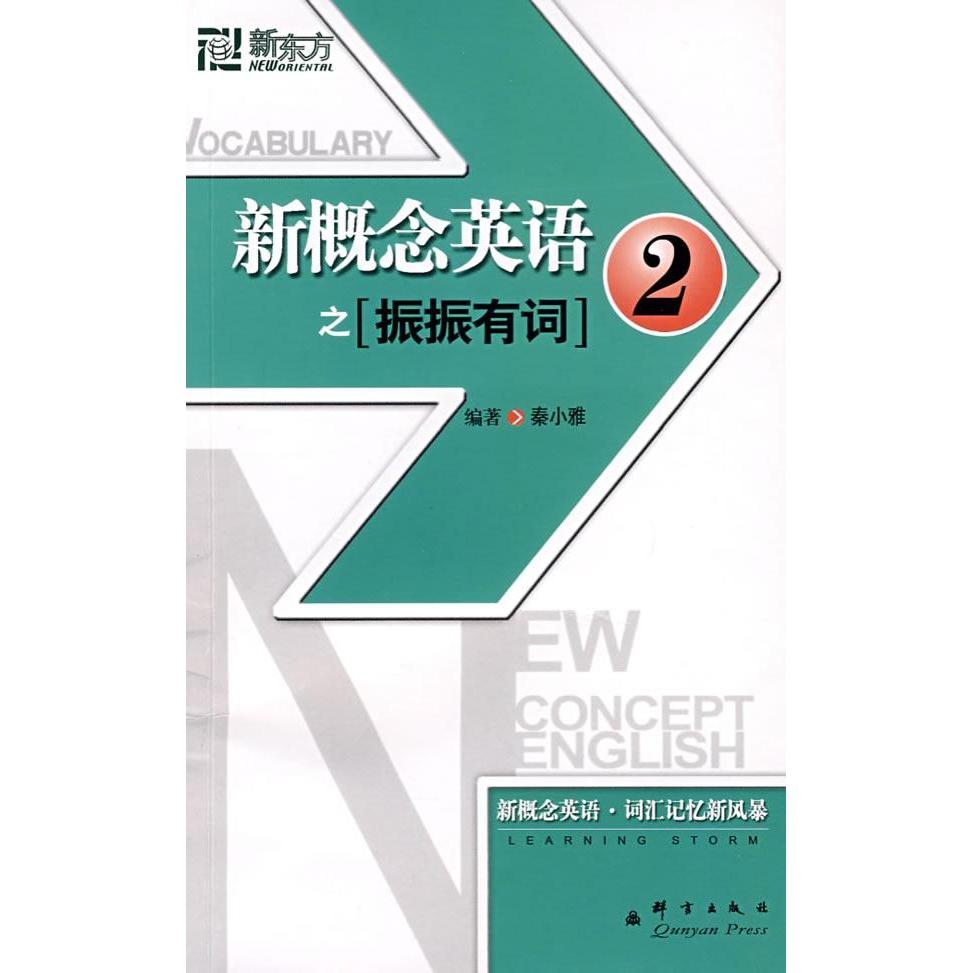New concept english plausibly 2 selling books foreign genuine xinhua bookstore selling books xinhua bookstore selling books xinhua bookstore Selling books xinhua bookstore selling books xinhua bookstore selling books