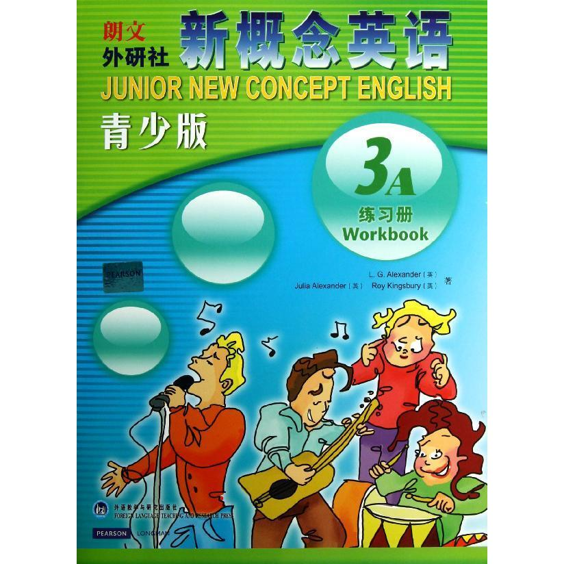 New concept english (youth edition) workbook 3a xinhua bookstore genuine selling books wenxuan network