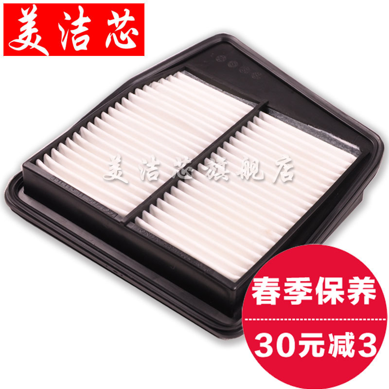New crv2.02.4 honda platinum core ming si/civic nine generations eight generation accord 2.4l air filter clean filter grid