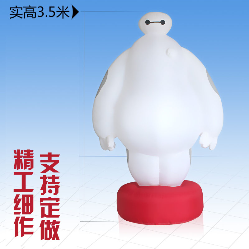 New custom 3-sio inflatables inflatable cartoon inflatable super marines white fat white dolls arch