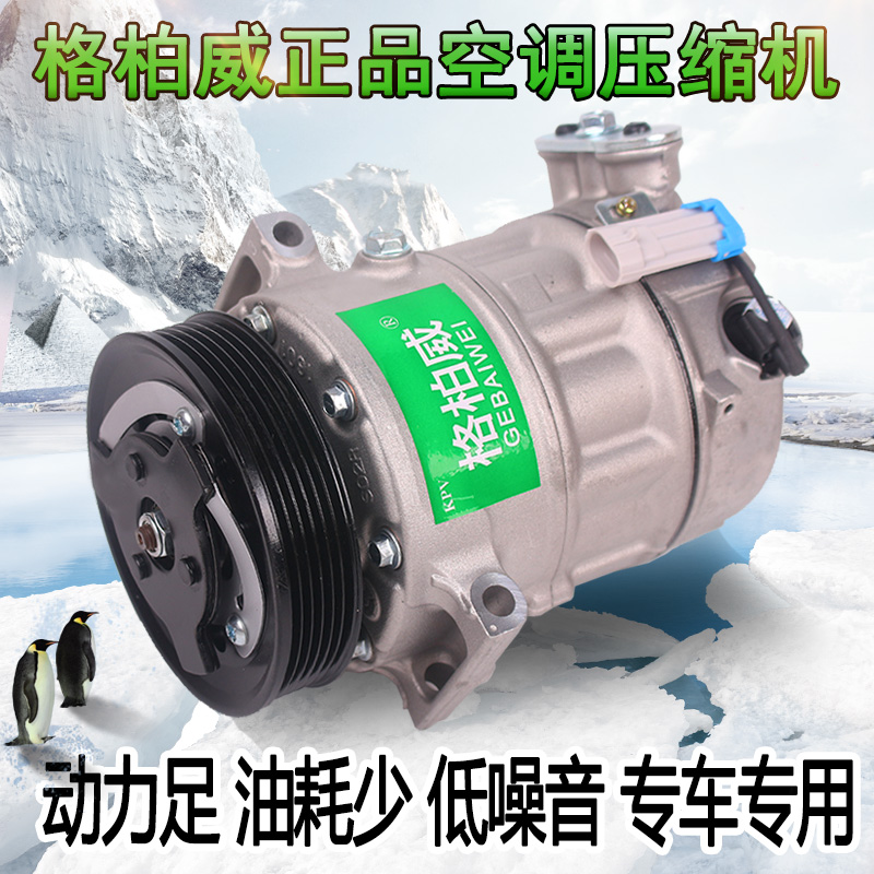 æ ¼æå¨ç¦ç¹new dedicated volkswagen bora polo lavida magotan sagitar passat b5 air conditioning compressor cooling pump