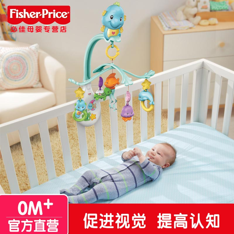 New fisher fisher appease the hippocampus DFP12 baby rotating bed bell bed bell infant toys appease