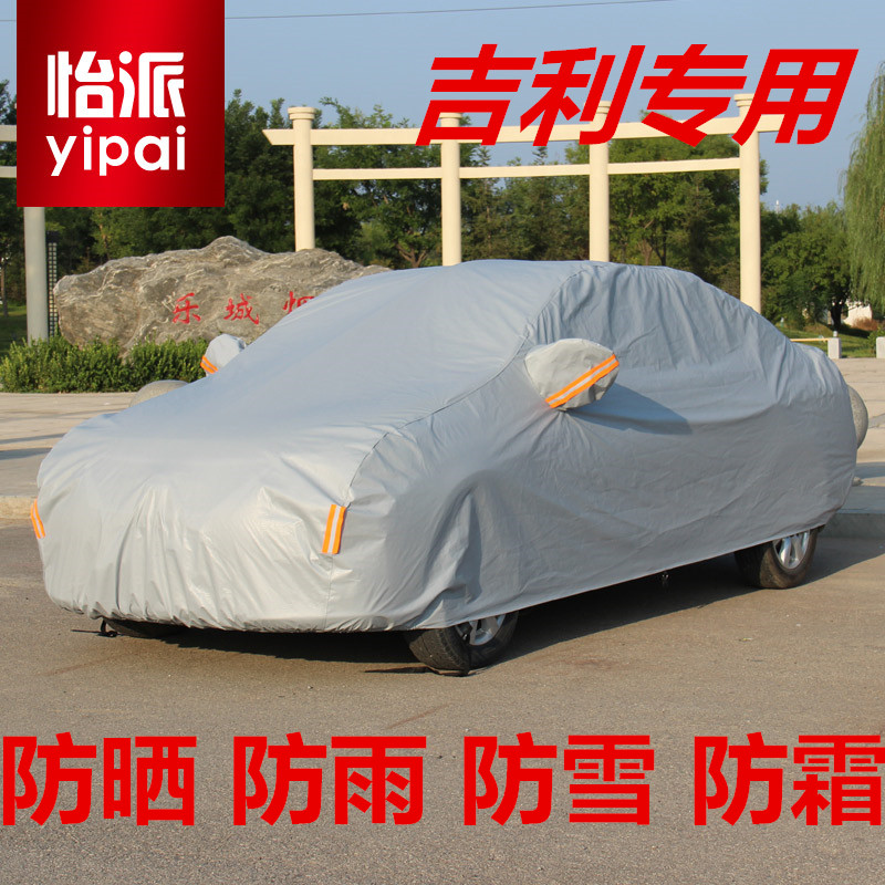 New geely panda free ship diamond vision imperial ec7 sc7 gc7 rain and sun sewing car hood