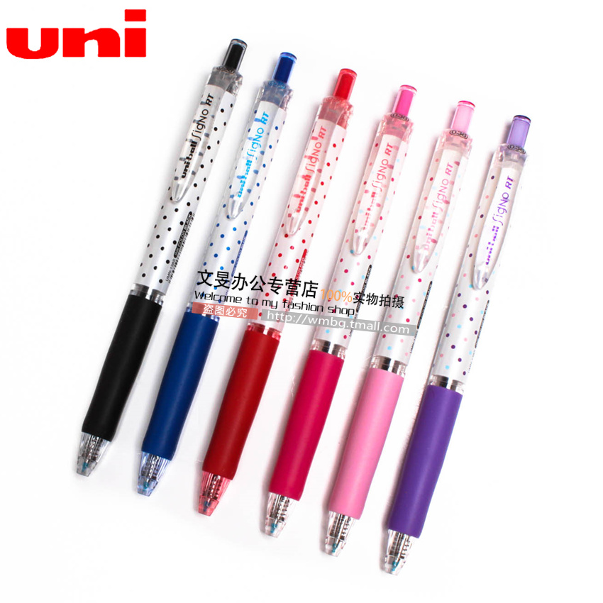 New genuine mitsubishi mitsubishi umn-138 gel pen umn-138s pressing type new wave point