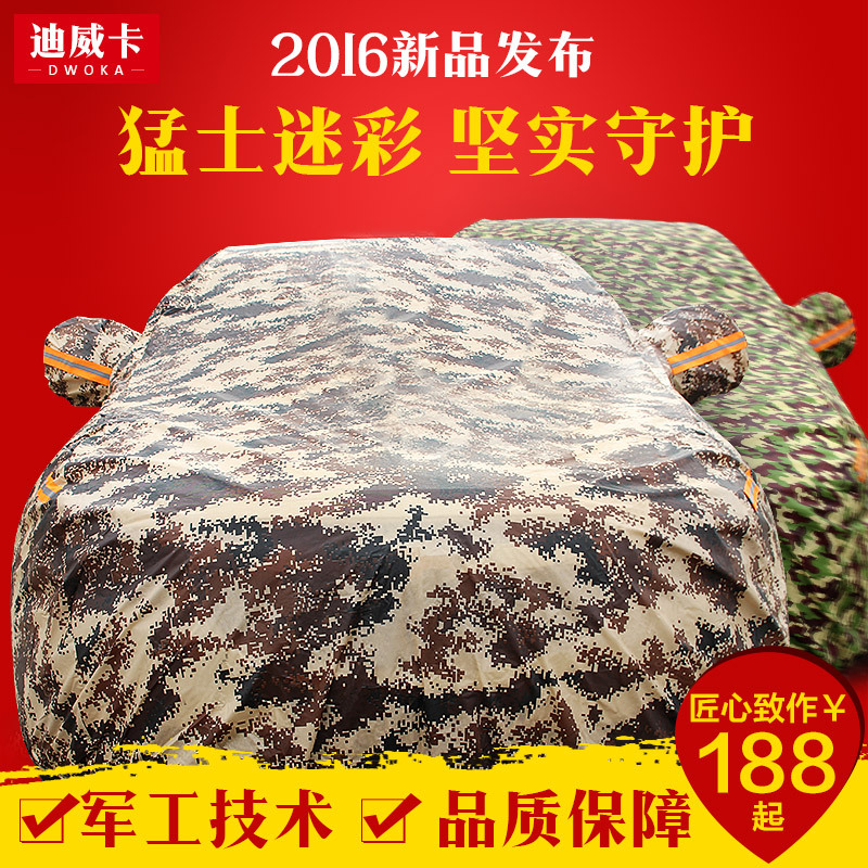 [New] great wall hover m4 h2/h6 tengyi c30/C50C jia yu ling ao dazzling cover positronic Sewing car hood