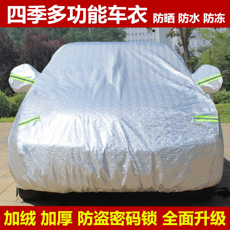 New hippocampus s5 s7 hippocampus knight suv sewing car cover car coat rain and sun car cover sun visor insulation