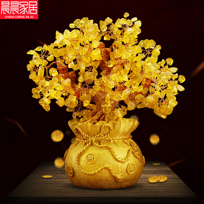 New home furniture decoration crafts cornucopia pachira citrine lucky tree money tree ornaments opening gifts