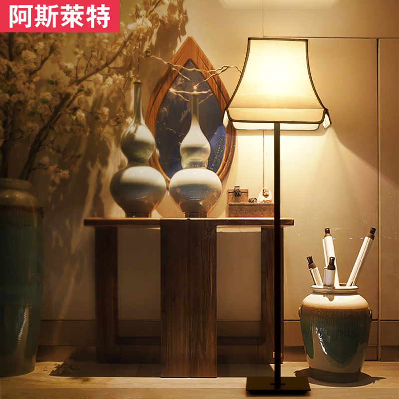 New imitation of classical chinese style floor lamp modern minimalist atmosphere floor lamp floor lamp bedroom lamp living room club hotel project