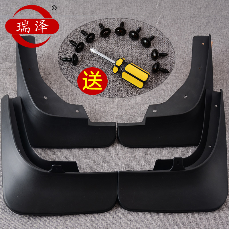 New imperial ec7 geely new vision rs 831 brilliant gc9 unitang free ship refit dedicated car fender accessories