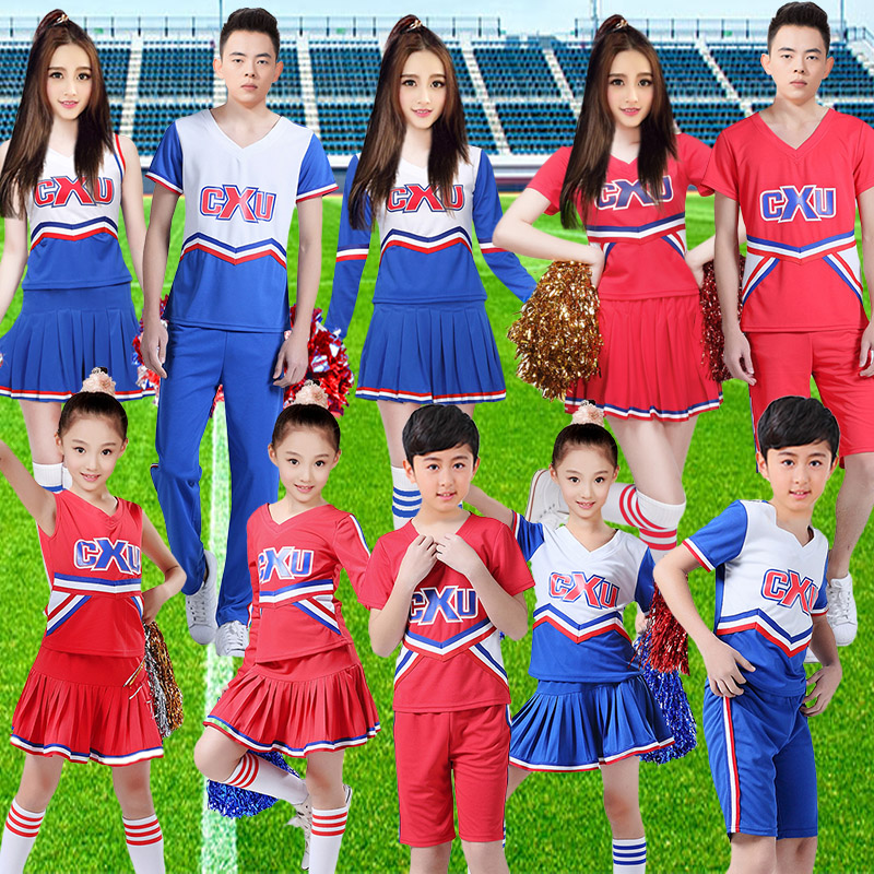 New korean version of the children's cheerleading apparel cheerleading uniforms cheerleading performance clothing aerobics dance costumes for men and women pulling