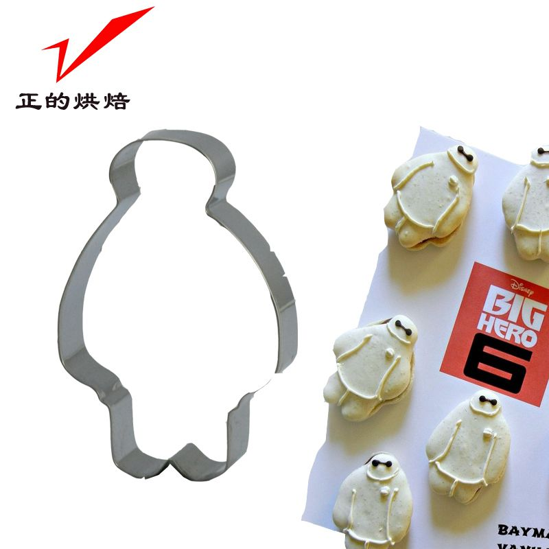 New large white stainless steel cookie mold die cut fondant sugar arts mold cutting die