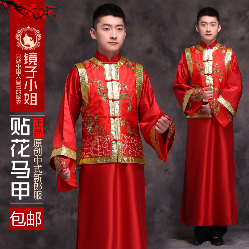 62bf70c877b8f Get Quotations · New men s clothing xiu hi clothes men long sleeve costume  costume costume chinese wedding dress and
