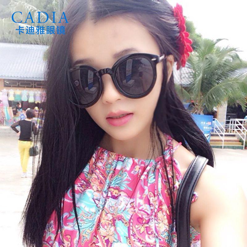ea1a9110768 Get Quotations · New myopia sunglasses retro round sunglasses sunglasses  female tide 2016 korean version of star models with