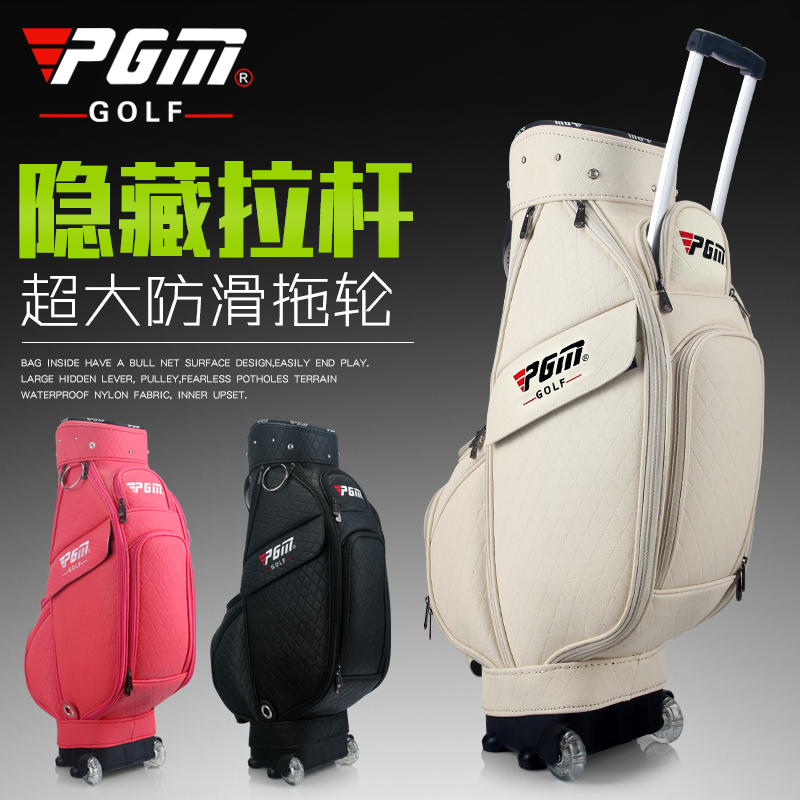 New pgm golf stand stand gun bag tugboat bag men and women ultraportability version
