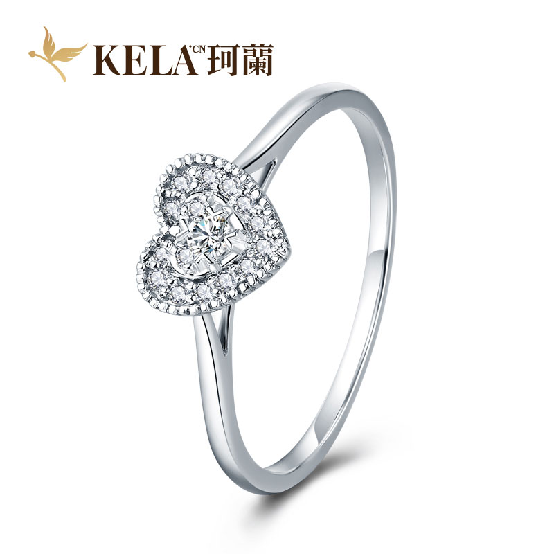 New poly kelan diamond ring diamond ring heart square effect 1 karat k white gold heart qz