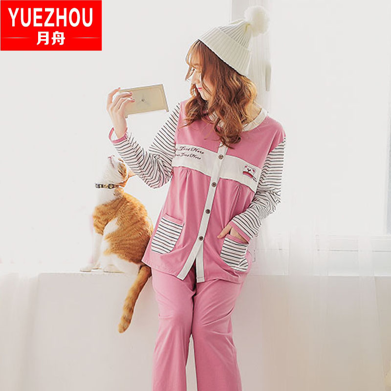 Get Quotations  C2 B7 New Postpartum Postpartum Buru Yi Pregnant Pajamas Spring Maternity Clothes Month Of Breastfeeding Clothes Spring And