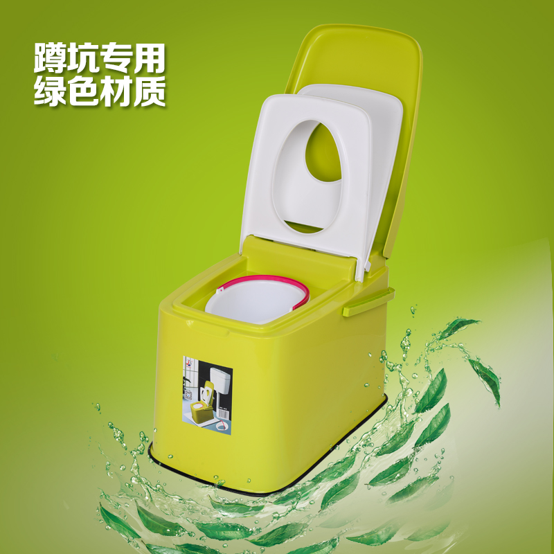 New pregnant women mobile toilet toilet potty chair elderly adult children of pregnant women potty toilet double barrel