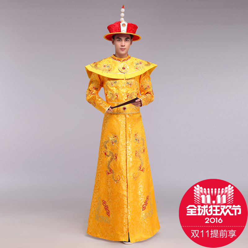 63201b844 Get Quotations · New prince clothing annual meeting of the emperor of the  qing dynasty costumes robes emperor of