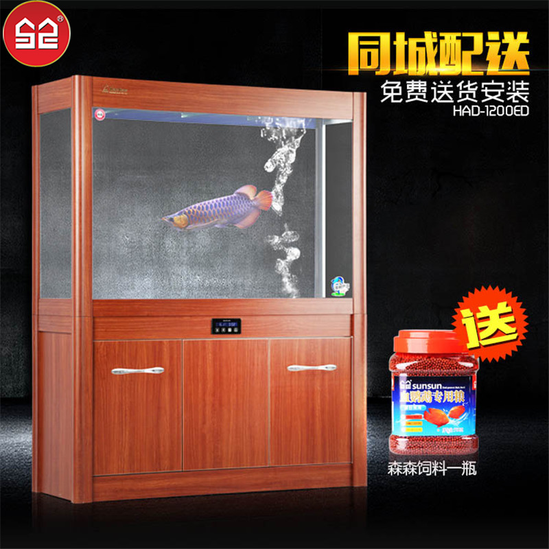 New sensen aquarium bottom filter tank had ecological landscaping aquarium fish tank without changing water european style