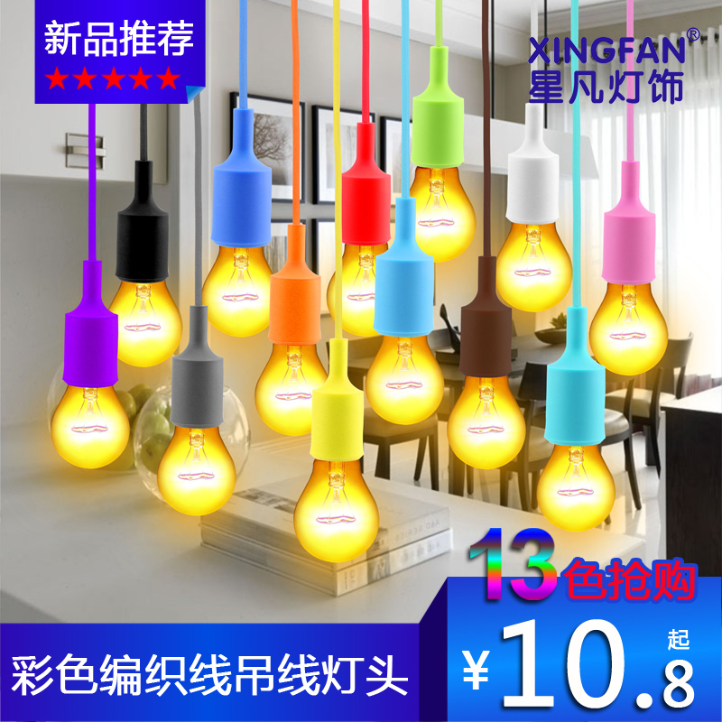 New silicone e27 lamp hanging wire retro cafe edison light bulb chandelier decorative light bulbs and more color le d