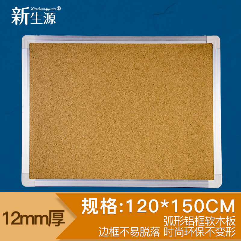 New students curved aluminum frame soft wood 120*150 ikea bulletin board pushpin board message board pushpin board
