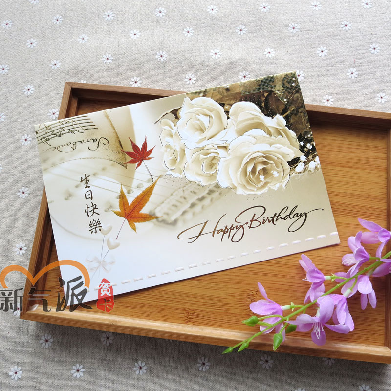 China Business Birthday Messages, China Business Birthday Messages ...