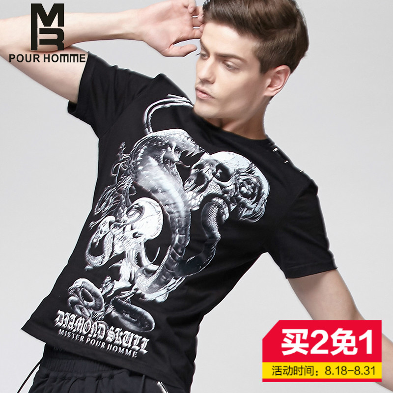 New summer cotton short sleeve t-shirt MR2016 male skull snake kiss personalized printing slim round neck pullover tide