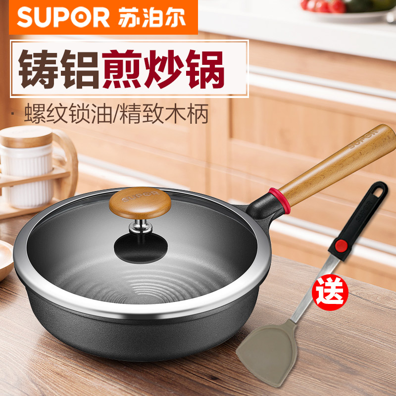 New supor diecasted aluminium multi frying pan 26cm frying pan no fumes nonstick wok cooker universal
