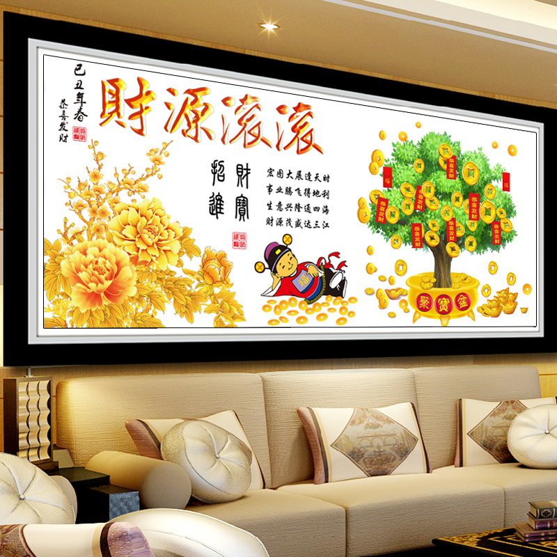 New treasurer extra cash zhaocaijinbao moneymaker stitch golden peony blossoming living room series