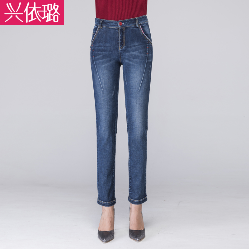 New winter denim jeans female straight jeans cotton denim long pants slim jeans female straight denim trousers