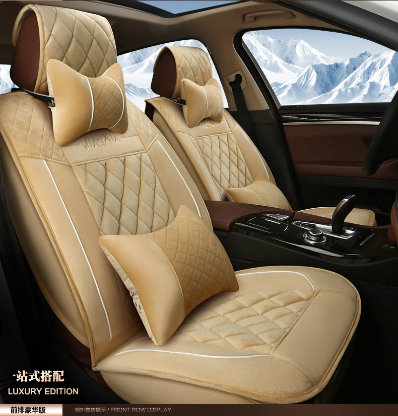 New winter plush car seat cover seat cover the whole package seat cover seat cover four seasons general seat cushion five car special car mats sets