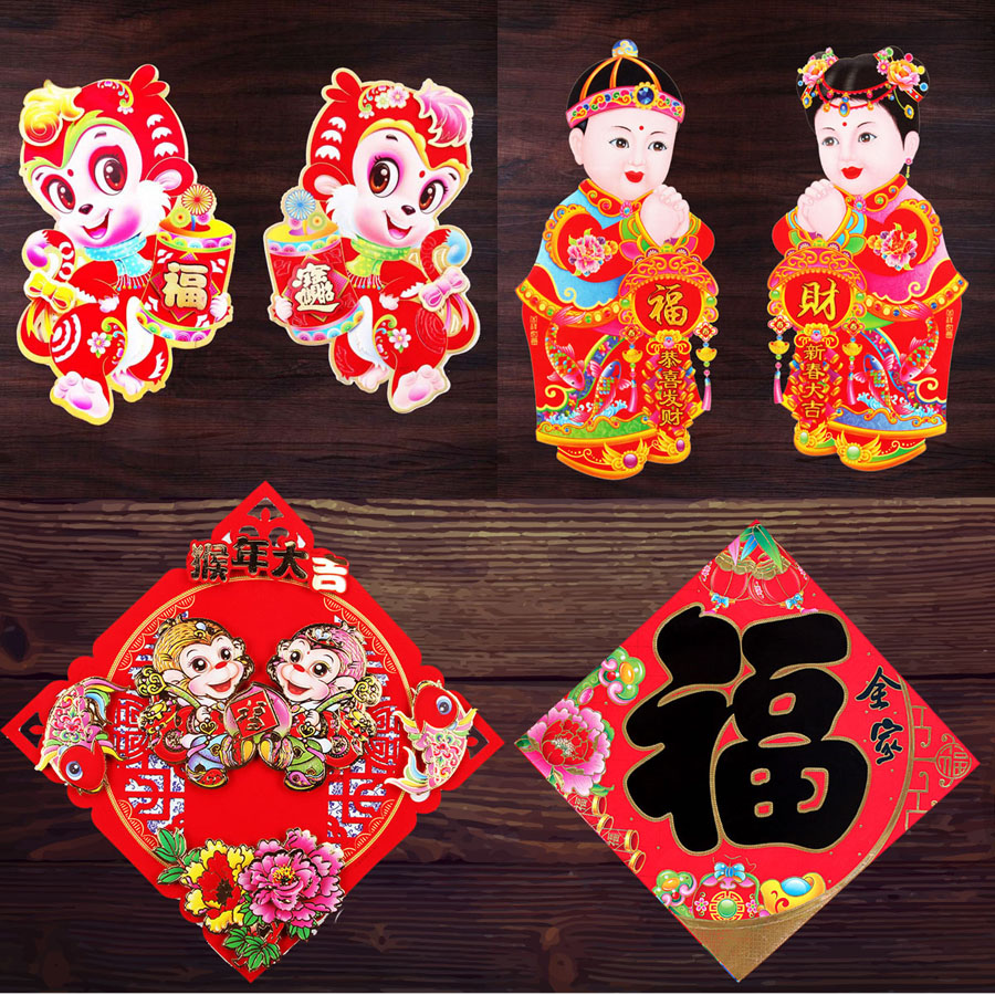 New year 2016 year of the monkey m02 new flocking dimensional word blessing stickers door stickers new year blessing door chunfu