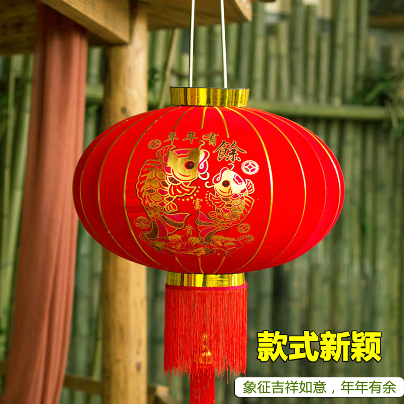 Get Quotations New Year Blessing Word Lanterns Red Chinese Decoration Lantern