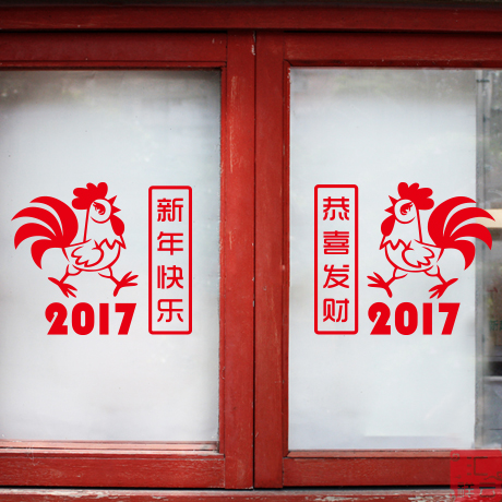 New year decorative glass window stickers decals stickers wall stickers shop window grilles door stickers 2016 year of the monkey