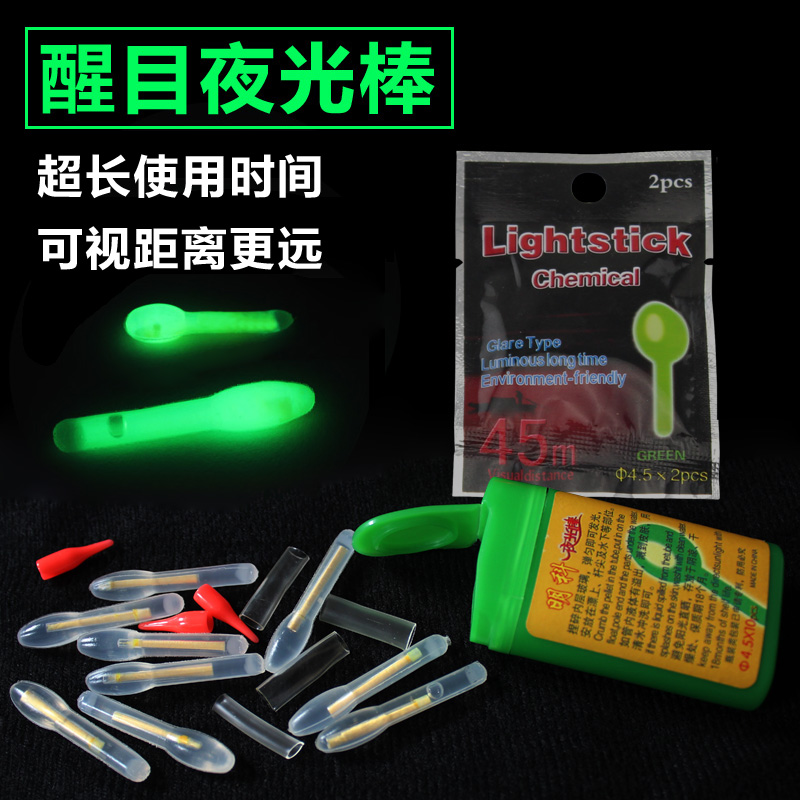 News wang bottled night fishing fishing gadget special luminous glow sticks light sticks glow stick fishing gadgets fishing