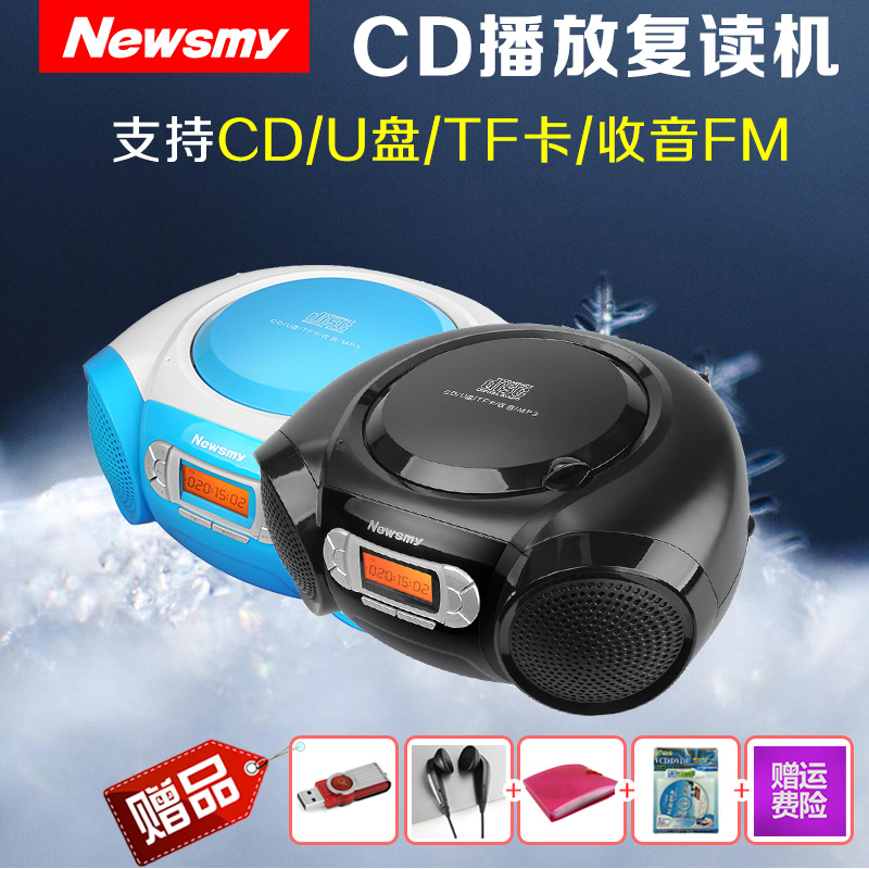 Newsmy/newman CD-H180 repeater portable smart cd player cd player cd player cd player prenatal machine tape recorders