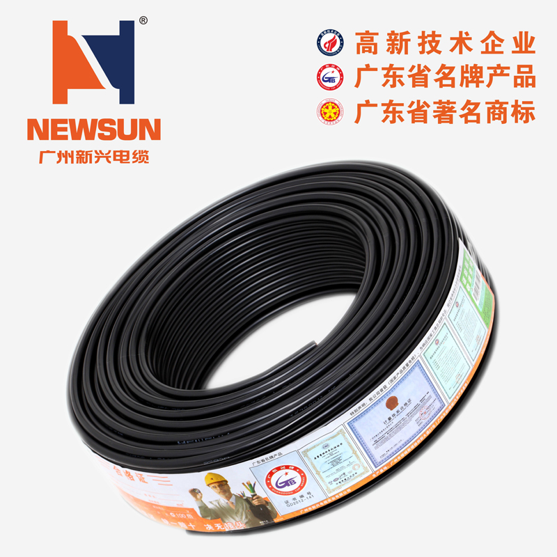 Newsun guangzhou emerging cable rvv 3x6 + 1x4 copper wire pvc sheathed wire and cable sheathing