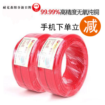 Nexans yanggu NHBV-6 square single wire refractory line of wire and cable home improvement household wiring