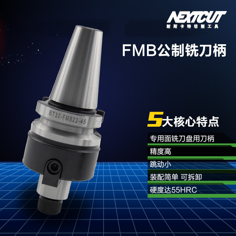 Nextcut cnc tool fmb face mill holder bt40-fmb22/27/32/40 bt40 shank