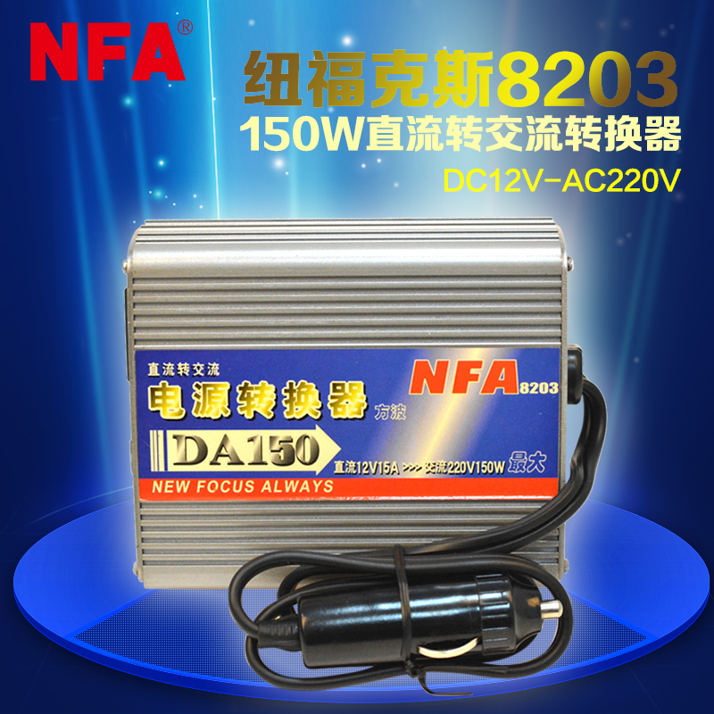 Nfa niufukesi 12 v/v turn 8203/8208 v car power converter 150 w