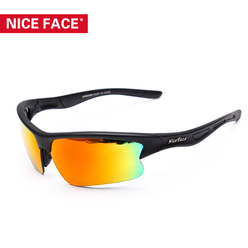 59d9d5950fa Buy Niceface influx of men and women riding glasses sports sunglasses  sunglasses glasses cycling uv windproof pest in Cheap Price on Alibaba.com