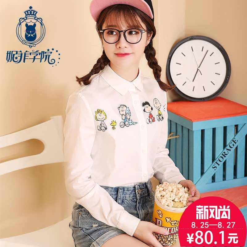 Nifei college spring and autumn korean version of college wind sweet girl cartoon printed long sleeve white shirt shirt student
