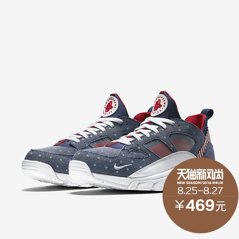 Get Quotations � Nike air huarache trainer men sports running shoes  811371-416 independence day