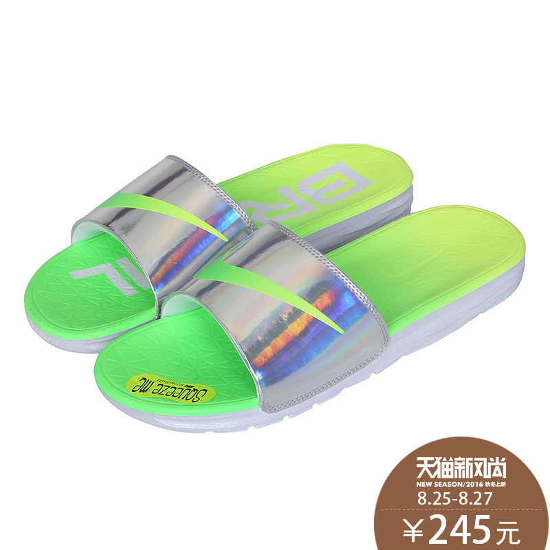 Nike benassi solarsoft rainbow mirror sport slippers 835553-371/761