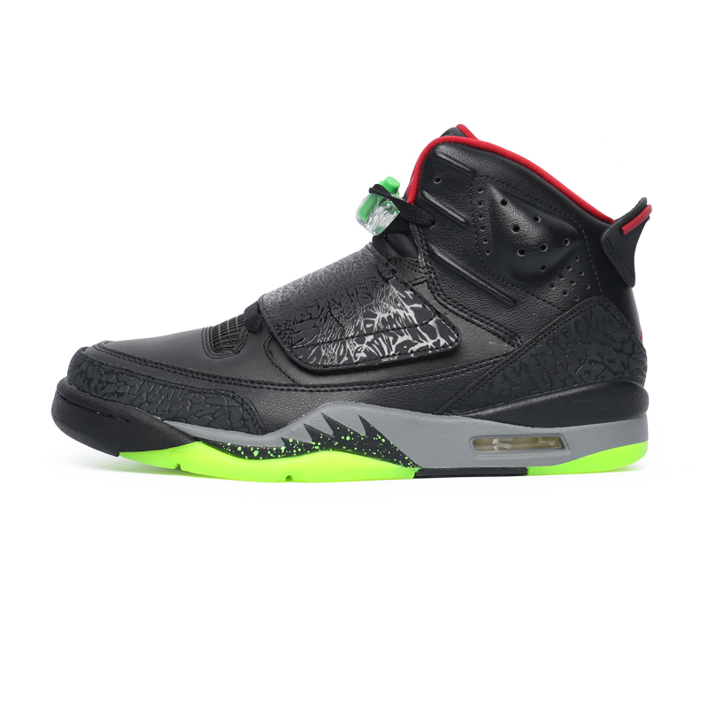 new product b7948 82d3d Get Quotations · Nike jordan son of mars mars son of red and white coconut  512245-105
